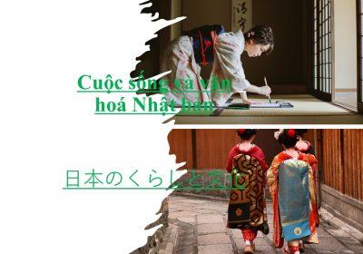 Cuộc sống và văn hoá Nhật bản 日本のくらしと文化